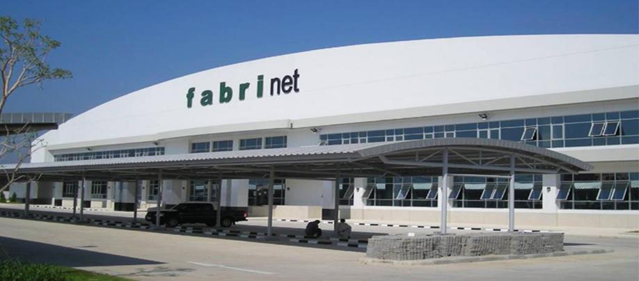 โรงงานฟาบริเนท