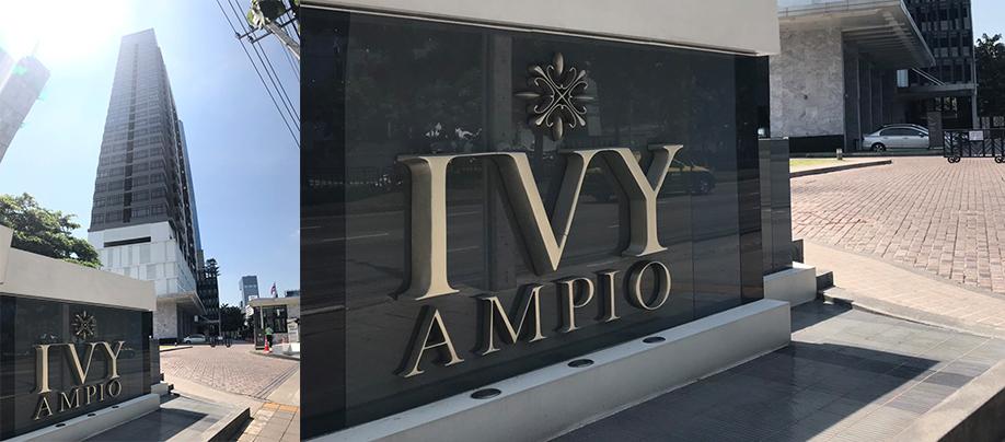 Ivy Ampio Condominium