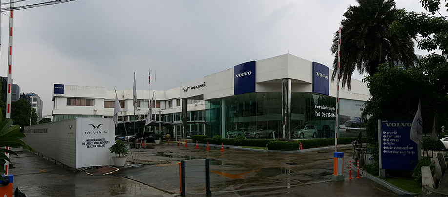 Volvo Car Showroom